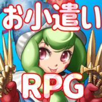 RPG×お小遣い!本格的なRPGを楽しみながら、お小遣いを稼ごう!【Coin RPG】