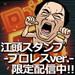 �ץ�쥹/��Ʈ��DX for App Pass