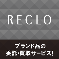 RECLO_買取査定