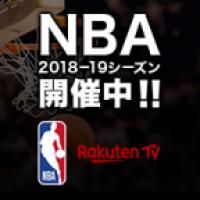 【NEW】Rakuten NBA Special